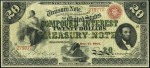 Interest Bearing Note - Twenty Dollars