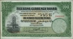 Value of Palestine 1st September 1927 One Hundred Pounds