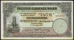 Value of Palestine 1st September 1927 Fifty Pounds