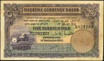 Value of Palestine 1st September 1927 Five Hundred Mils