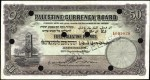 Value of Palestine 30th September 1929 Fifty Pounds