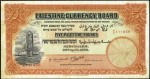 Value of Palestine 20th April 1939 Five Pounds
